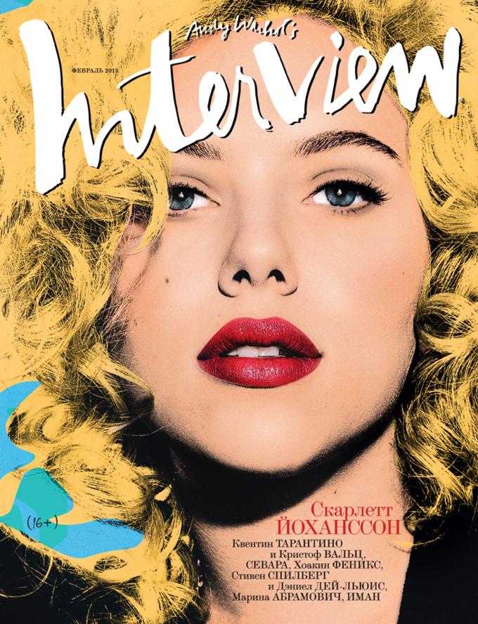 Interview, OE и Vogue показали новые обложки. Изображение № 2.
