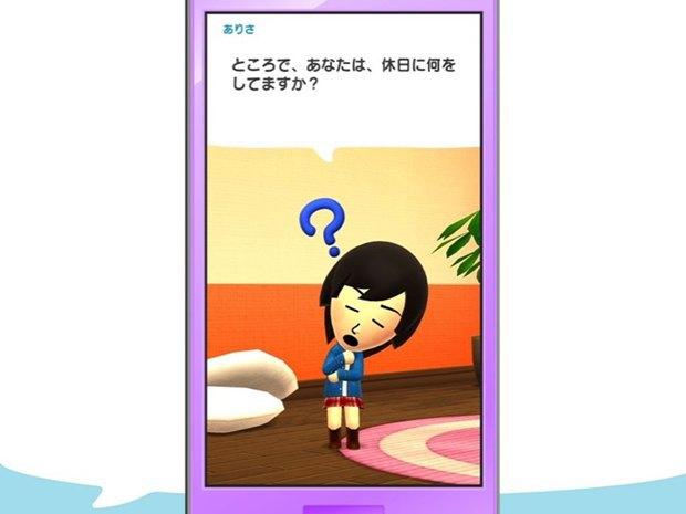 В первой мобильной игре Nintendo будут общаться Mii-аватары. Изображение № 7.