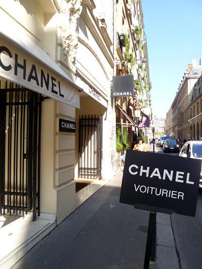 Кастинг Chanel. Изображение № 26.