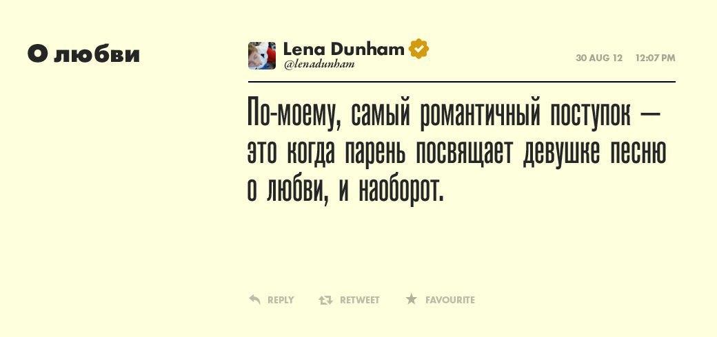 Лена Данэм, человек Возрождения . Изображение № 17.