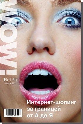 Журнал WOW! открыл сообщество в LiveJournal . Изображение № 1.