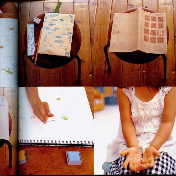 Книга для книг. Изображение № 38.