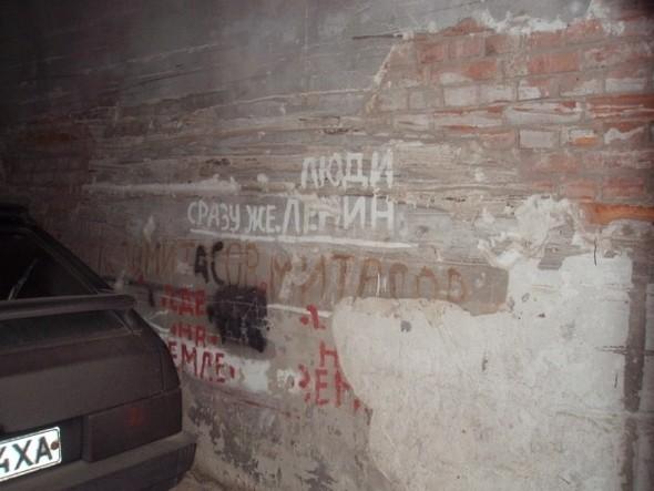 Изображение 16. Олег Митасов и его квартира.. Изображение № 16.