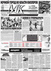 Бекмамбетов рвется вкороли вирусного пиара!. Изображение № 1.