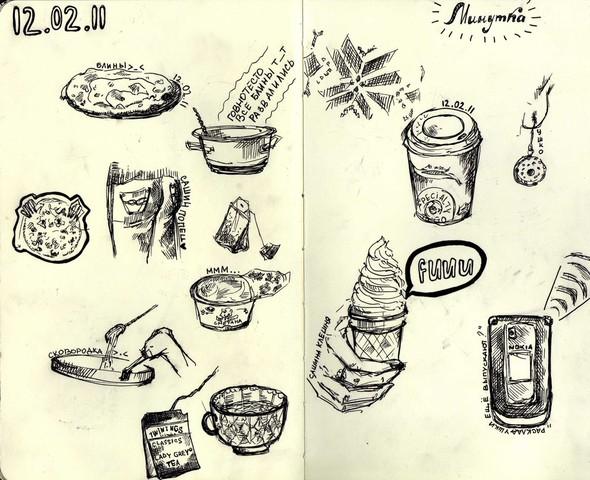 Moleskine. Изображение № 13.