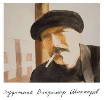 """Владимир Шинкарев """"Максим и Федор"""", с иллюстрациями автора. Изображение № 1."""