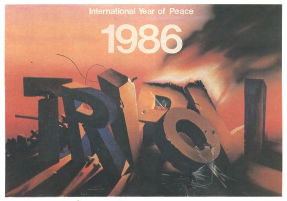 Искусство плаката вРоссии 1884–1991 (1991г, часть 2-ая). Изображение № 10.