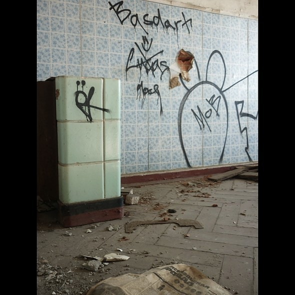 АРТПАРАД представляет: Берлинский дневник Лизы Шахно #5. Изображение № 49.