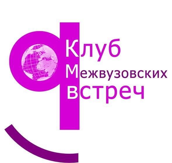В Москве появился Клуб Студенческих Встреч. Изображение № 1.
