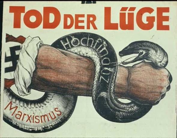 Все на выборы! Политическая реклама разных лет. Изображение № 32.