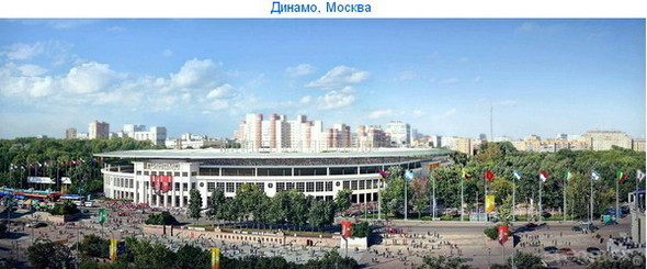 Архитектурные амбиции России для ЧМ по футболу 2018-22. Изображение № 3.