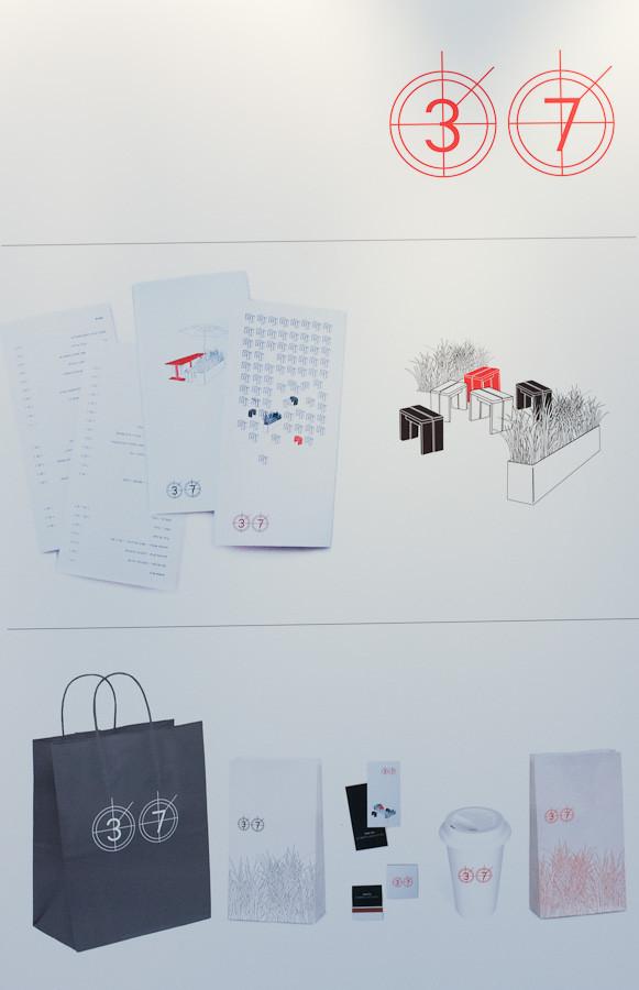 """Выставка израильского дизайна: """"Cделано в Израиле"""". Изображение № 109."""