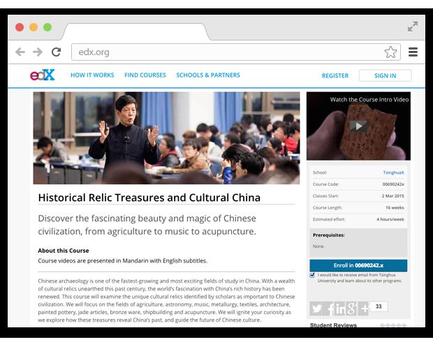 Где учиться истории Китая и устройству смартфонов. Изображение № 5.