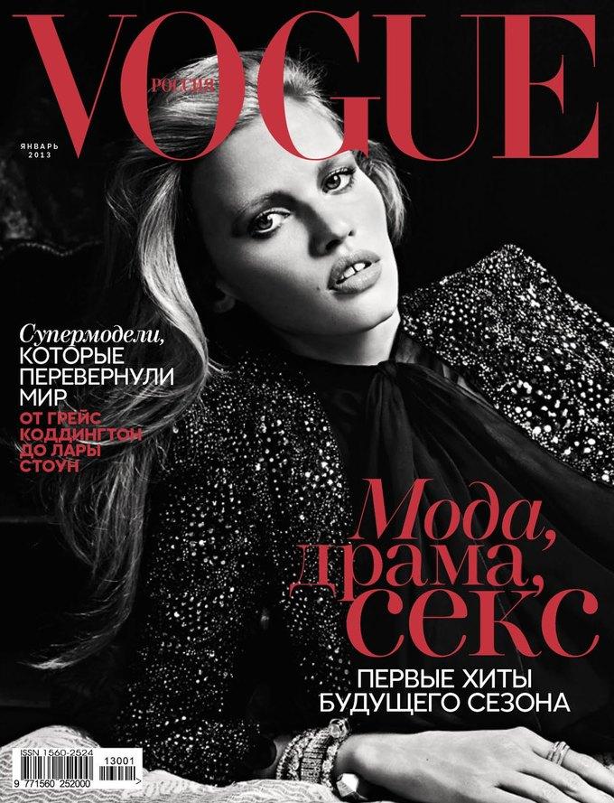 Vogue, Pulp и другие журналы опубликовали новые обложки. Изображение № 2.