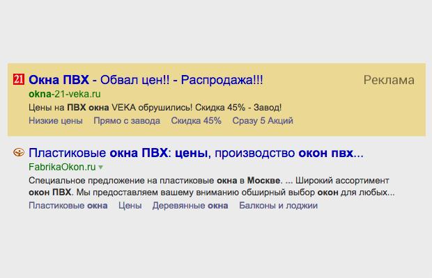 Интерфейсные решения «Яндекс.Поиска», которые вы не замечаете. Изображение № 10.
