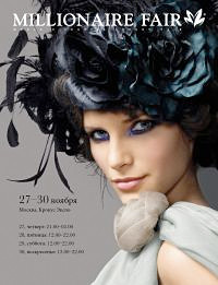 Фэшн-бизнес сМашей Железняковой: выпуск 5. Изображение № 11.