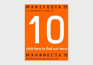Manifesta 10: Всё, что нужно знать о главном арт-событии года. Изображение № 4.