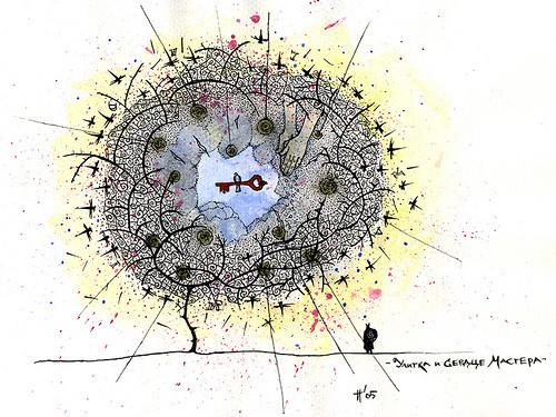 Мир Виктории Бабенко. Изображение № 13.