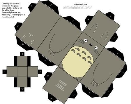 Cubeecraft бумажные герои своими руками. Изображение № 18.
