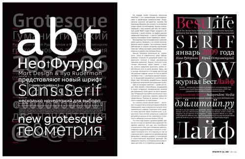 Свежий номер журнала «Проектор». Изображение № 8.
