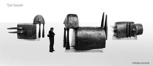Олимпийский парк  украсят 68 современных скульптур и арт-объектов. Изображение № 8.