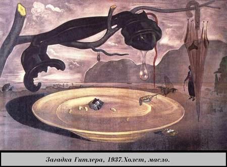 Гений сюрреализма 20-го века. Изображение № 14.