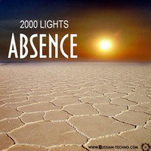 2000 Lights – Absence (RTSW-7). Изображение № 1.