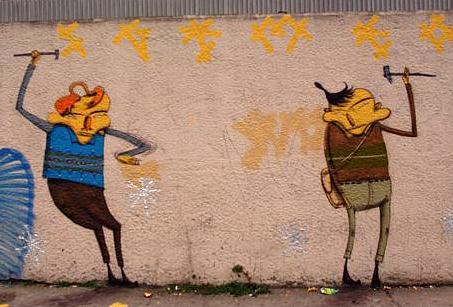 Стены Рио-де-Жанейро. Изображение № 51.