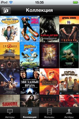 Изображение 6. Кинопремия Оскар 2011 и ваш собственный фильм эксклюзивно на экранах iPhone.. Изображение № 6.