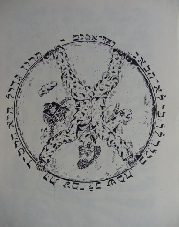 Универсальный художник - В.И. Соболевский. Изображение № 38.
