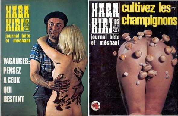 Hara Kiri – шокитрепет 1960-х. Изображение № 6.