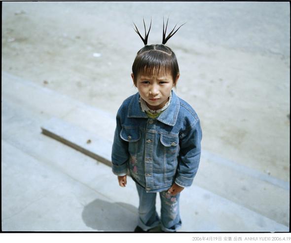Photographer Luo Dan. Изображение № 24.