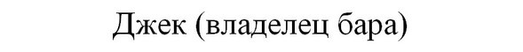 Молчаливые красавицы илидиагноз iDollators?. Изображение № 14.