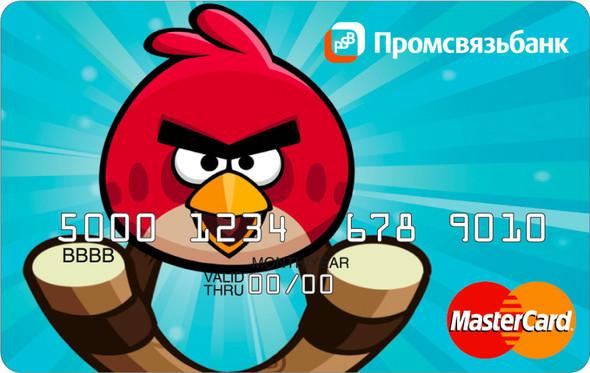 Angry Birds в шапке ушанке. И в Кремле . Изображение № 4.
