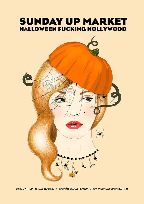 Празднуем Halloween вместе с Sunday Up Market. Изображение № 6.