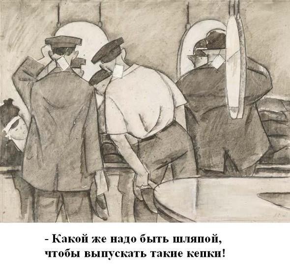 Леонид Сойфертис. рисунок, карикатура. Изображение № 38.
