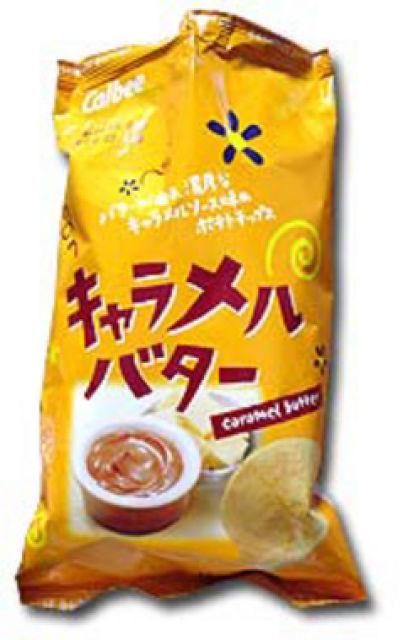 Несъедобное съедобно - какие бывают чипсы. Изображение № 64.
