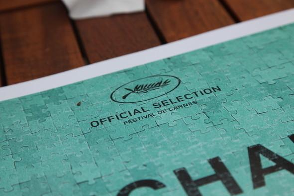 """Изображение 3. Проект """"АРТКИНО"""" в Российском павильоне на 64-ом Международном Каннском кинофестивале.. Изображение № 3."""