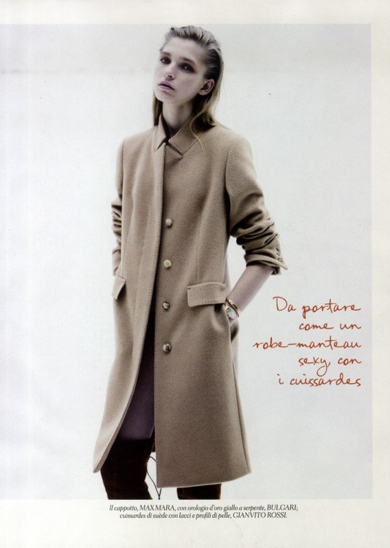 Интервью модели: Катя Константинова @ Al Model Management. Изображение № 3.