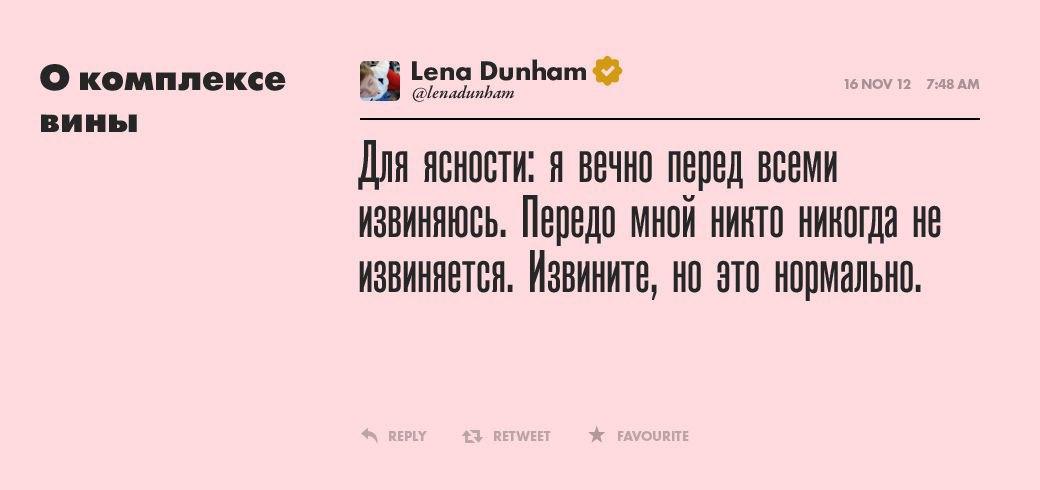 Лена Данэм, человек Возрождения . Изображение № 7.