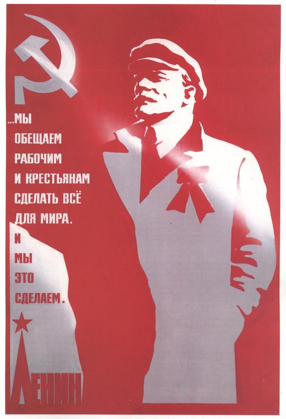 Искусство плаката вРоссии 1961–85гг. (part. 1). Изображение № 9.