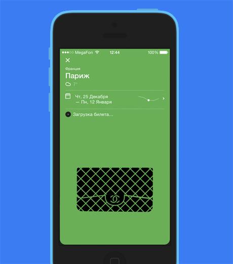 Как приложение Corner делает организацию путешествия проще. Изображение № 7.