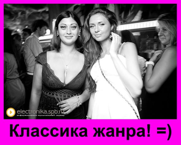 Клубные фотокомиксы от Мирона!. Изображение № 8.