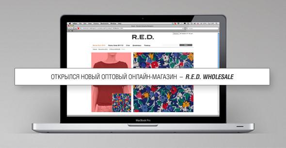 Открылся оптовый интернет-магазин R.E.D. WHOLESALE. Изображение № 1.