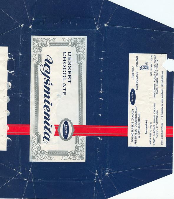 Мояшоколадная коллекция (1992–2009). Часть первая. Изображение № 22.