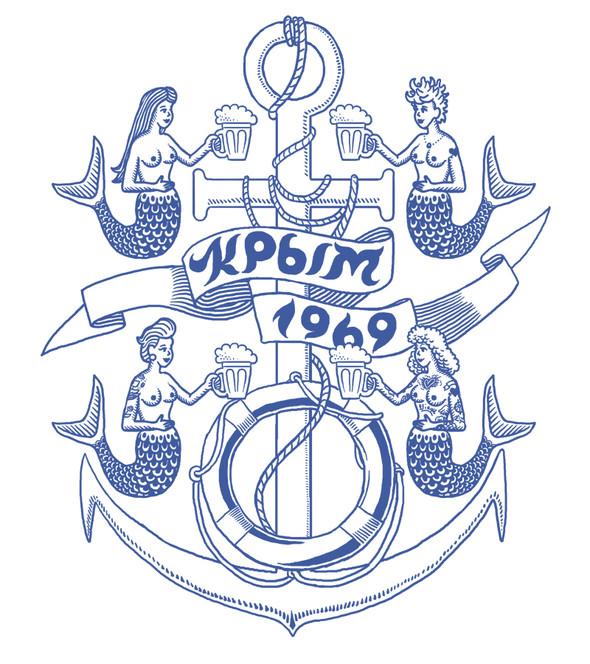 Крымские принты жаркого лета. Изображение № 3.