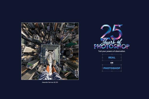 Adobe предложила отличить настоящие снимки от «фотошопа». Изображение № 1.