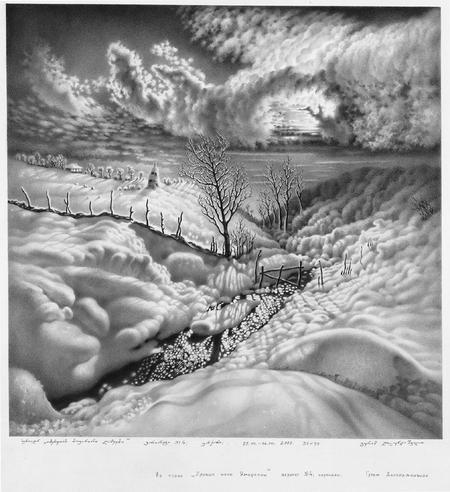 Нарисованный снег, который можно потрогать. Изображение № 8.