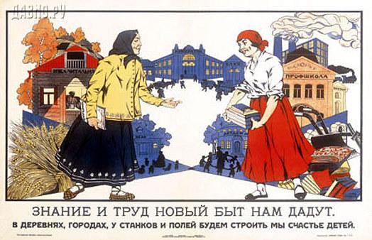 Образ русской женщины XXвека. Изображение № 4.