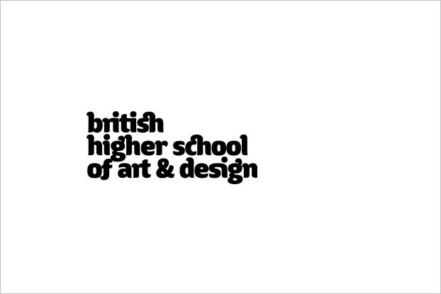 Английский вариант старого логотипа школы . Изображение № 1.